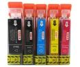 Pack de 5 cartouches d'encre CANON PGI525 / CLI526 / 1P525C